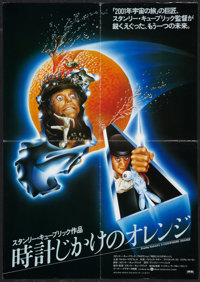 "A Clockwork Orange (Warner Brothers, R-1982). Japanese B2 (20.25"" X 28.5""). Science Fiction"