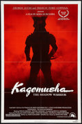 "Movie Posters:War, Kagemusha (20th Century Fox, 1980). One Sheet (27"" X 41""). War....."