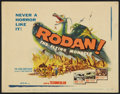 "Movie Posters:Science Fiction, Rodan! The Flying Monster (Toho/ DCA, 1957). Title Lobby Card (11""X 14""). Science Fiction.. ..."