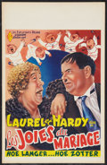 "Movie Posters:Comedy, Twice Two (MGM, R-1950s). Belgian (14"" X 22""). Comedy.. ..."