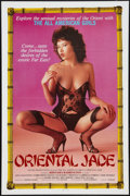 "Movie Posters:Adult, Oriental Jade Lot (Praexis, 1987). One Sheets (2) (27"" X 41""). Adult.. ... (Total: 2 Items)"