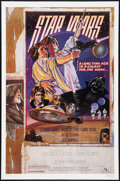 """Movie Posters:Science Fiction, Star Wars (20th Century Fox, R-1992). Fan Club One Sheet (27"""" X 41"""") Style D. Science Fiction.. ..."""