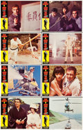 "Movie Posters:James Bond, You Only Live Twice (United Artists, 1967). CGC Graded Lobby CardSet of 8 (11"" X 14"").. ... (Total: 8 Items)"