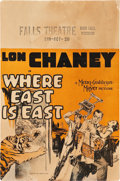 "Movie Posters:Adventure, Where East is East (MGM, 1929). Window Card (14"" X 22"").. ..."