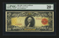 Large Size:Gold Certificates, Fr. 1180 $20 1905 Gold Certificate PMG Very Fine 20 Net.. ...