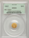 California Fractional Gold: , 1867 50C Liberty Round 50 Cents, BG-1007, High R.4, MS64 PCGS. PCGSPopulation (11/10). NGC Census: (0/3). (#10836)...