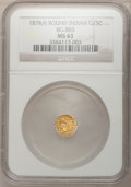 California Fractional Gold: , 1878/6 25C Indian Round 25 Cents, BG-883, High R.4, MS63 NGC. NGCCensus: (4/8). PCGS Population (19/30). (#10744)...