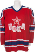 Hockey Collectibles:Uniforms, Late 1980's Evgeny Davydov Game Worn Russian Red Army Jersey....