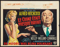 """Movie Posters:Hitchcock, Dial M For Murder (Warner Brothers, R-1950s). Belgian (13"""" X 19""""). Hitchcock.. ..."""