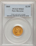 Liberty Quarter Eagles, 1860 $2 1/2 New Reverse, Type Two MS62 PCGS....
