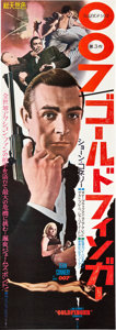 "Movie Posters:James Bond, Goldfinger (United Artists, 1964). Japanese STB (20"" X 58"").. ..."