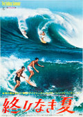 "Movie Posters:Sports, The Endless Summer (Cinema 5, 1968). Japanese B2 (20"" X 29"").. ..."