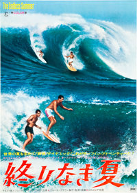 "The Endless Summer (Cinema 5, 1968). Japanese B2 (20"" X 29"")"