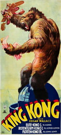 "Movie Posters:Horror, King Kong (RKO, 1933). Austrian Oversize Poster (49.5"" X 111"").. ..."