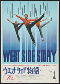 "Movie Posters:Academy Award Winners, West Side Story (United Artists, R-1972). Japanese B2 (22.25"" X 28.5""). Academy Award Winners.. ..."