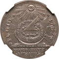 Colonials, 1787 1C Fugio Cent, STATES UNITED, 4 Cinquefoils, Pointed Rays MS63 Brown NGC. Newman 11-X, W-6790, R.4....