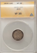 Bust Dimes: , 1835 10C VF35 ANACS. JR-5. NGC Census: (9/400). PCGS Population(26/369). Mintage: 1,410,000. Numismedia Wsl. Price for pr...