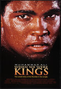 """Movie Posters:Sports, When We Were Kings (Gramercy, 1996). One Sheet (27"""" X 40"""") SS. Sports.. ..."""
