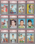 Baseball Cards:Lots, 1967 Topps Baseball PSA MINT 9 Low Pop Collection (12). ...