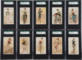 """Non-Sport Cards:Sets, 1891 N100 Duke """"Bicycle Tricks & Riders"""" Complete Set (25) - #1 on the SGC Set Registry! ..."""