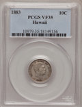 Coins of Hawaii: , 1883 10C Hawaii Ten Cents VF35 PCGS. PCGS Population (32/403). NGCCensus: (15/247). Mintage: 250,000. (#10979)...