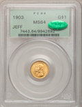 Commemorative Gold, 1903 G$1 Louisiana Purchase/Jefferson MS64 PCGS. CAC....