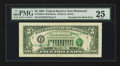 Error Notes:Third Printing on Reverse, Fr. 1984-E $5 1995 Federal Reserve Note. PMG Very Fine 25.. ...