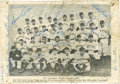 Baseball Collectibles:Photos, 1933 New York Giants Team Signed Photograph. ...