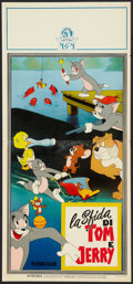"Movie Posters:Animated, Tom and Jerry Stock (MGM, Late 1950s). Italian Locandina (13"" X27.75""). Animated.. ..."