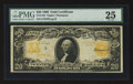 Large Size:Gold Certificates, Fr. 1184 $20 1906 Gold Certificate PMG Very Fine 25.. ...