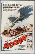 """Movie Posters:Science Fiction, Rodan! The Flying Monster Lot (Toho/ DCA, 1957). One Sheets (2)(27"""" X 41""""). Science Fiction.. ... (Total: 2 Items)"""
