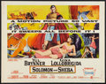 """Movie Posters:Drama, Solomon and Sheba Lot (United Artists, 1959). Half Sheets (5) (22""""X 28"""") Style A. Drama.. ... (Total: 5 Items)"""
