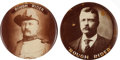 Political:Pinback Buttons (1896-present), Theodore Roosevelt: Two Giant Rough Rider Buttons.... (Total: 2 Items)