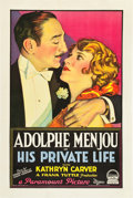 "Movie Posters:Romance, His Private Life (Paramount, 1928). One Sheet (27"" X 41"").. ..."