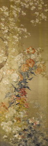 Asian:Japanese, Large Japanese Embroidered Panel. Japanese maker. Early 19thcentury. Embroidery, embossing, satin stitch on yellow silk. ...