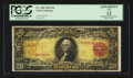 Large Size:Gold Certificates, Fr. 1180 $20 1905 Gold Certificate PCGS Apparent Fine 12.. ...