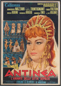 Movie/TV Memorabilia:Memorabilia, Edgar G. Ulmer Photo Archive and Poster for Antinea....(Total: 5 )