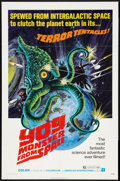 "Movie Posters:Science Fiction, Yog, Monster from Space (American International, 1971). One Sheet(27"" X 41""). Science Fiction.. ..."
