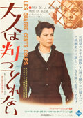 "Movie Posters:Foreign, The 400 Blows (Towa, 1959). Japanese B2 (20"" X 29"").. ..."