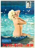 "Movie Posters:Documentary, Marilyn (20th Century Fox, 1963). Japanese B2 (20"" X 29"").. ..."