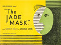 "Movie Posters:Mystery, The Jade Mask (Monogram, 1945). British Quad (30"" X 40"").. ..."
