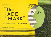 "The Jade Mask (Monogram, 1945). British Quad (30"" X 40"")"