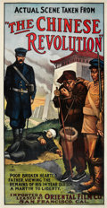 "Movie Posters:Documentary, The Chinese Revolution (Oriental Film Company, 1912). Three Sheet(41"" X 81"").. ..."