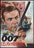 "Movie Posters:James Bond, From Russia with Love (United Artists, R-1972). Japanese B2 (20.25""X 28.5""). James Bond.. ..."