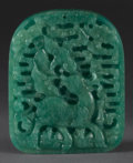 Asian:Chinese, CHINESE CARVED JADE/HARDSTONE PENDANT/PLAQUE. Chinese carvedjade/hardstone pendant/plaque, with deer and lotus blossoms t...(Total: 2 )