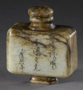 Asian:Chinese, CHINESE CARVED JADE/HARDSTONE SNUFF BOTTLE. Chinese carvedjade/hardstone snuff bottle, of rectangular form. With characte...