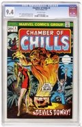 Bronze Age (1970-1979):Horror, Chamber of Chills #5 (Marvel, 1973) CGC NM 9.4 Off-white pages....