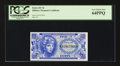 Military Payment Certificates:Series 651, Series 651 5¢ PCGS Very Choice New 64PPQ.. ...