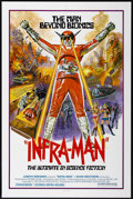 "Movie Posters:Science Fiction, Infra-Man (Joseph Brenner Associates, 1975). One Sheet (27"" X 41"").Science Fiction.. ..."