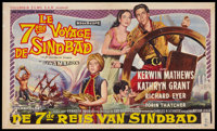 """The 7th Voyage of Sinbad Lot (Columbia, 1958). Belgian Posters (2) (12"""" X 20"""") and (14"""" X 20.25""""). F..."""